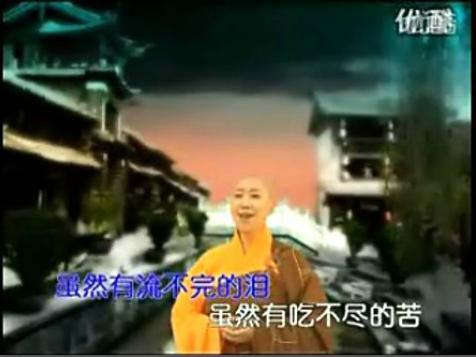 佛教音乐——拥抱吉祥